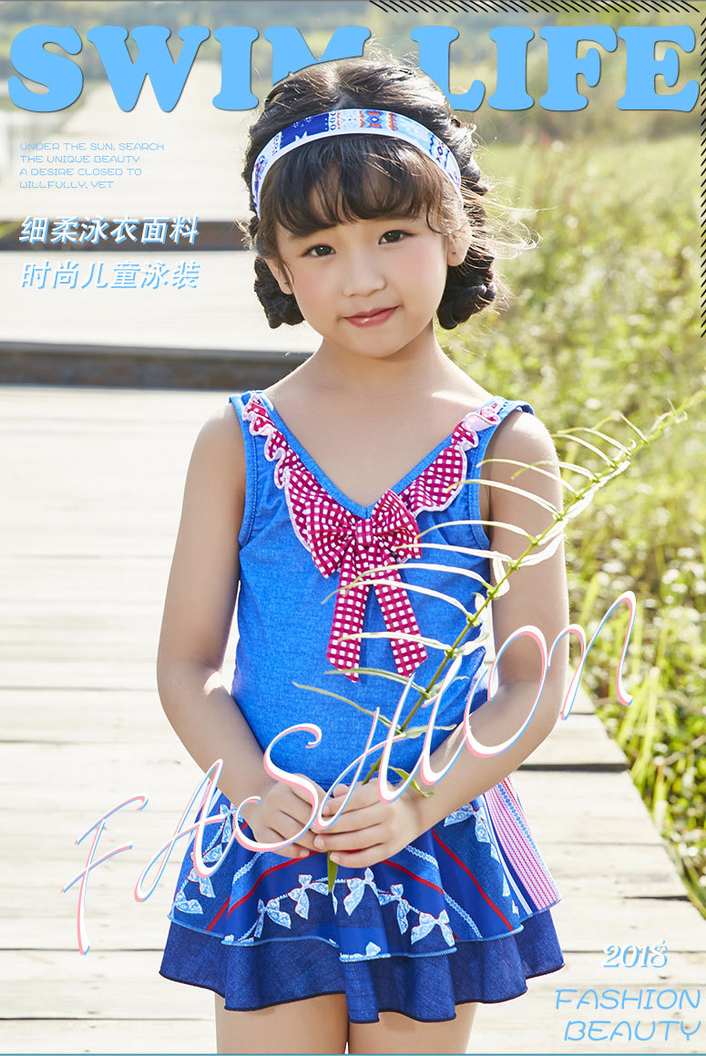 Zhuo Lang 2018 New Style Parent And Child Bathing Suit CHILDREN'S Swimsuit