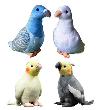 Free shipping cute  Cockatiel Plush Toys Soft Stuffed Animals plush  Toy for children baby christmas gift цена 2017