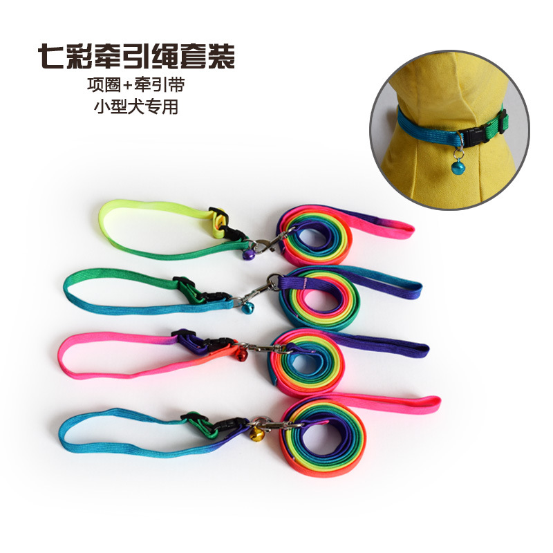 Pet Collar Colorful Bell Neck Ring Haulage Rope Package Teddy Small And Medium-sized Dogs Dog Lanyard Chain