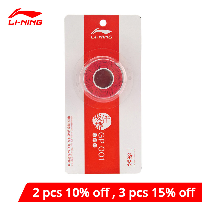 Li-Ning Badminton GP001 Overgrip Professional Slip-resistance 1pc LiNing Li Ning Accessory Sports Equipment AXJP002 ZYF336