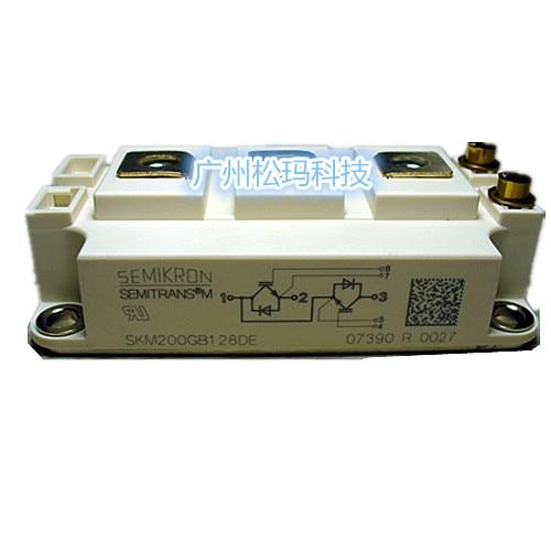 NEW 1PCS SEMIKRON module SKM200GB128D