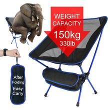Reizen Ultralight Klapstoel Superhard Hoge Belasting Outdoor 캠핑의자portable Strand Wandelen Picknick Seat Стул Vissen Tools