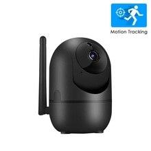 Wouwon suivi automatique 1080P caméra IP Surveillance moniteur de sécurité WiFi sans fil Mini alarme intelligente CCTV caméra intérieure YCC365 Plus
