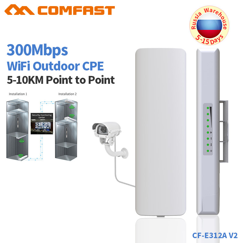 KuWFi Wireless Bridge Outdoor AP 2.4G 300Mbps Point to Point Wireless Access Points with RJ45 for Security Monitoring Outdoor WiFi Transmission up to 1KM