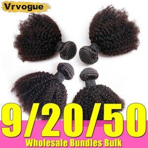 8-20 Inch Afro Kinky Curly Human Hair Bundles Wholesale Hair Bundles Bulk Brazilian Hair Natural Remy Hair Extension Vrvogue