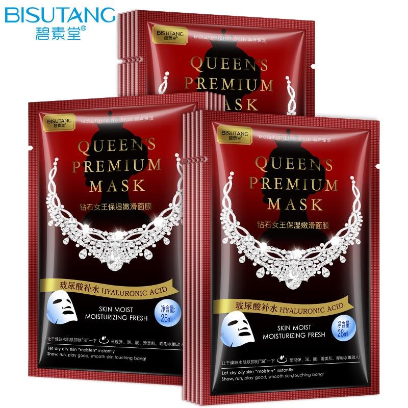 Diamond Queen Moisturizes Tender Slippery Mask Brightens Skin Mask Care For Long Time Pore Strip  Sheet Mask