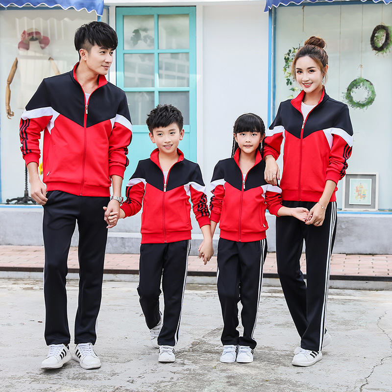 Spring And Autumn Early High School Uniform Students Sports Set College Student Business Attire Men And Women-Group Buying Custo