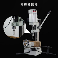 Woodworking tenoning machine Tenon machine Square hole drilling machine bit Mortising and Accessories Bench drill machine tool