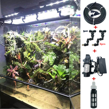 Reptiles Fogger Mist Sprinkler Rainforest Tank Pet Humidification Cooling system Reptile Pet Terrarium Misting System