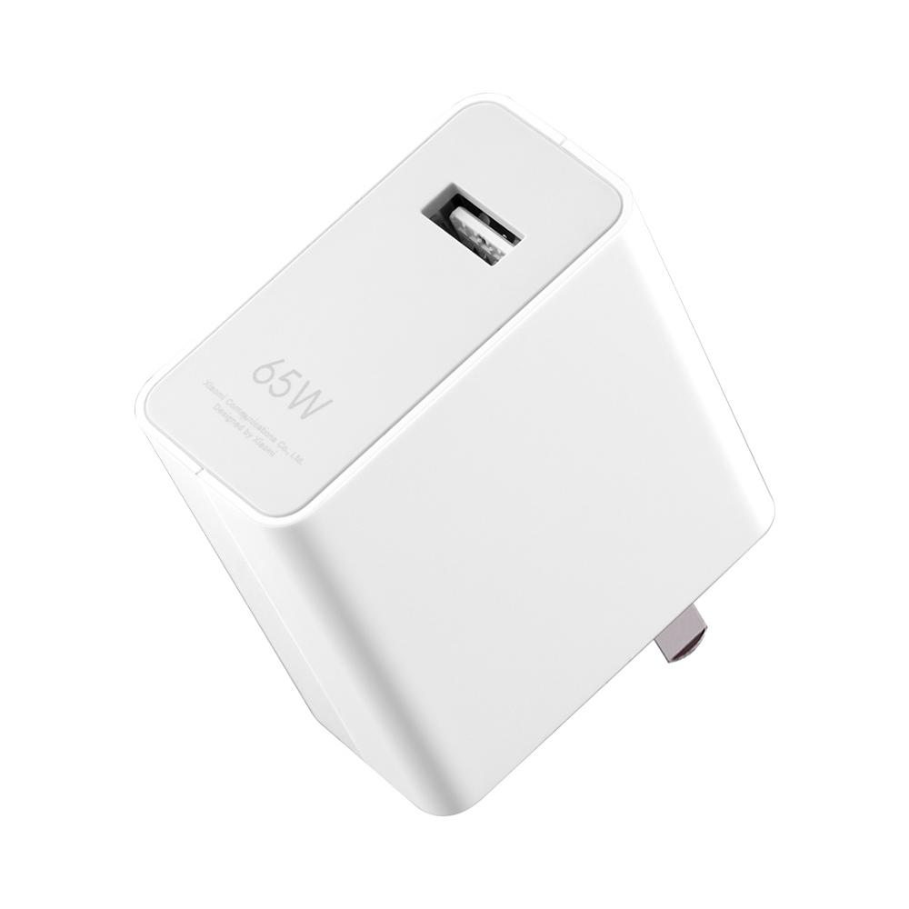 Original Xiaomi charger 65W fast charging version power adapter/PD2.0, PD3.0, PPS/QC 4+ /support AC100-240V USB-type-c cable