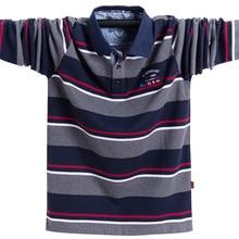 New Men Polo Shirts High Quality Striped Polo Shirt Fashion Casual Long Sleeves Polo Shirt Brand Clothing Autumn Winter 5XL Size