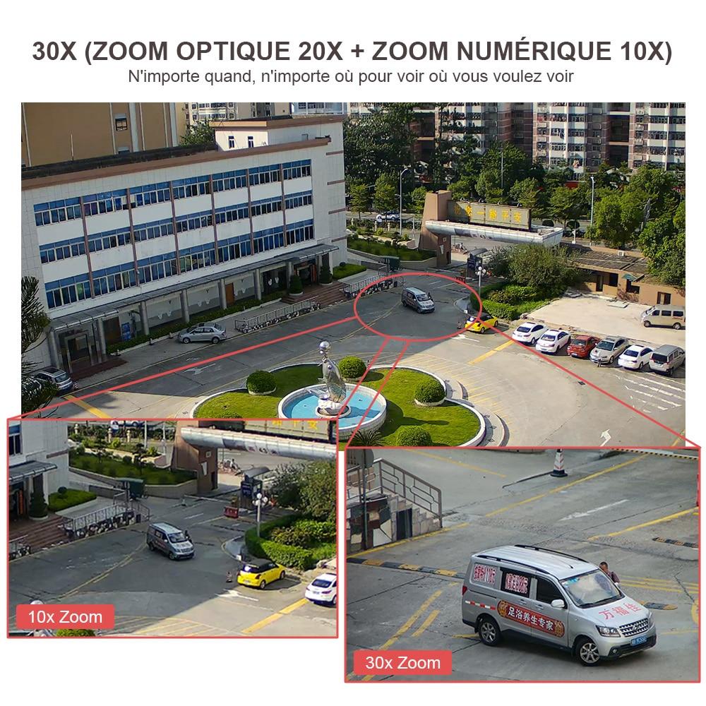 PTZ IP Camera (6)