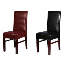 Chair Cover Faux Leather PU Elastic Full-Cover Waterproof And Oil-Proof Shell Holtel Home Dining Covers
