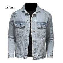 High Street Men's Loose Hole Denim Jacket Lapel Long Sleeves Fashion Casual Locomotive Light Blue Ripped Tattered Coat