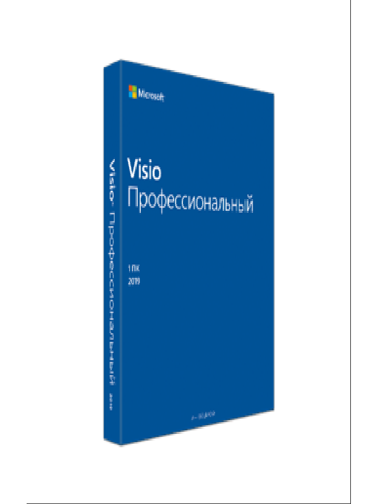 Microsoft Visio Professional 2019 For Windows All Languages Electronic License