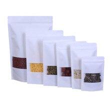 Оптовая продажа, 100 шт, белые бумажные матовые мешки с замком для окна, пакеты для печенья, печенья, специй, закусок, Упаковочная Сумка