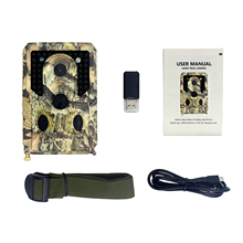 Wild-Trail-Camera PR400 Surveillance-Photo-Traps Night-Vision Outdoor Infrared 12MP Waterproof
