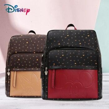 Disney Cartoon Baby Diaper Bags Maternity Bag For Disposable Baby Stroller Bag Organizer Diaper Bag Backpack Diaper Change Bag