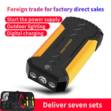 12V Emergency Start Power Supply for Automobile cars auto accessories car jump starter car power bank daiwa triforce tf w50 5 00м