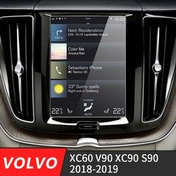 Filme protetor de aço de vidro da tela da navegação de gps do carro de 180*135mm para o controle xc90 s90 xc60 de volvo v90 da etiqueta da tela do lcd