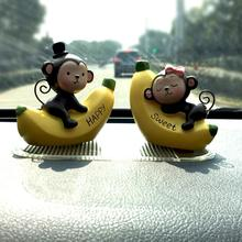 2Pcs Resin Monkey Banana Cartoon Car Ornaments Cute Decoration Automotive Accessories