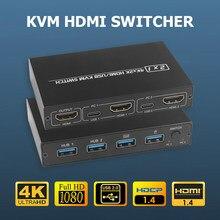 Switch KVM compatibile HDMI a 2 porte supporto per Computer di cura UHD 4K forniture per ufficio per la condivisione del Monitor tastiera Mouse stampante