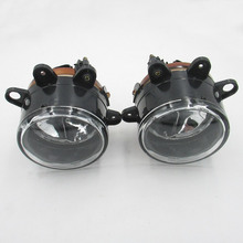 FAW Besturn B50 B70 X80 안개 램프 anti Fog 램프 전조등 어셈블리 headbar lamp with bulb