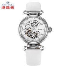 seagull Ladies automatic mechanical watch Fashionable female