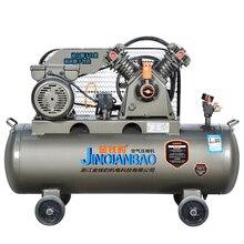 цена на Air Compressor Auto Repair Spray Paint Real Stone Paint 2.2Kw Woodworking air Compressor Industrial Grade High Pressure air Pump
