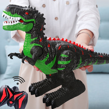 Игрушечный динозавр, Детская электрическая модель животного, пульт дистанционного управления, T-Rex, очень большой, No. Will Walk of Toy Boy