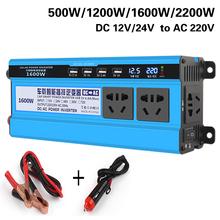 DK falownik solarny DC 12V 24V do AC 220V 500W-2200W moc inwerter senoidal pura konwerter napięcia 4 USB LED wyświetlacz dla domu tanie tanio Balanced universe Dc ac falowników CN (pochodzenie) Inverter 50HZ 1000kw 0 85