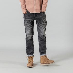 Image 2 - سيموود 2020 جديد الجينز الرجال الكلاسيكية جان جودة عالية مستقيم الساق الذكور سراويل تقليدية حجم كبير القطن سراويل جينز 180348