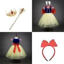 Girls Snow White Princess Dress Kids Clothes and Accessories Wig Children Cosplay Costume Halloween Birthday Evening Party Dress аксессуар braun сетка и режущий блок 32s