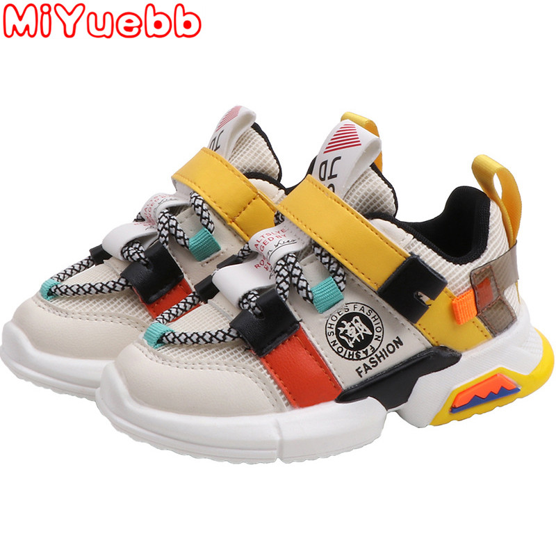 Kids Casual Shoes PU Lace Decoration Sneakers Inner Cotton Material Children'S Micro Increase Shoes 2020 New Children Sneakers