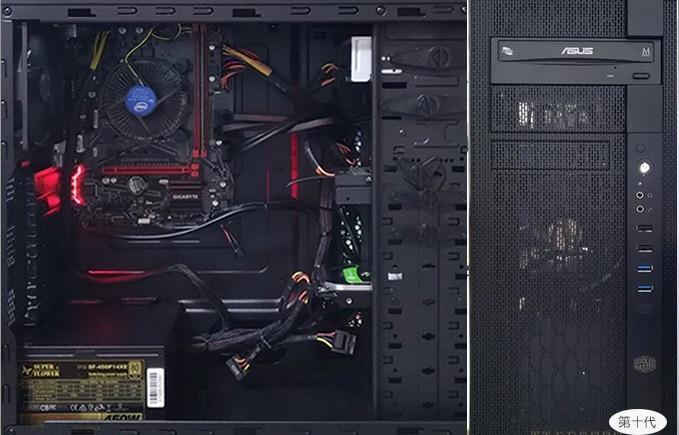 第十代I3-10100办公电脑组装