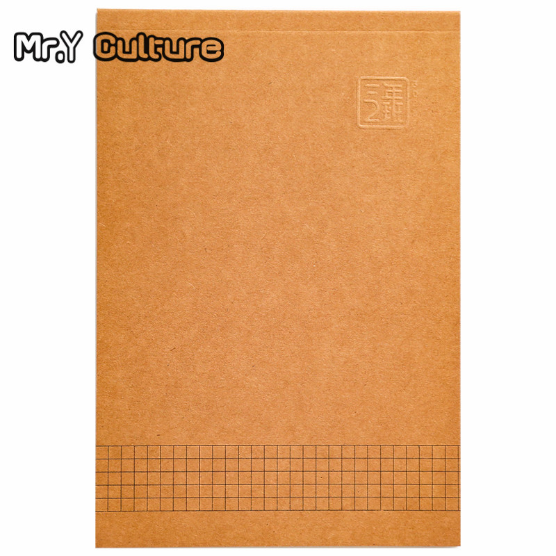 Notebook Notepad Large University Students Creative Horizontal Grid Blank Cowhide Draft Script Exercise Notebook Stationery