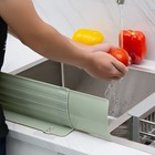 Suction Cup Sink Fla...