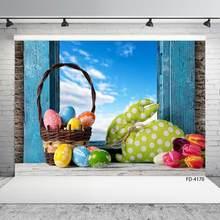 Panier à œufs de pâques en tissu, arrière-plan de photographie de lapin, toile de Fond personnalisée pour enfants et bébés, fête de pâques, photomaton