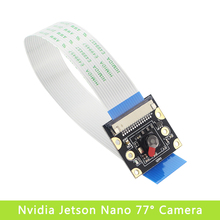 NVIDIA Jetson NANO กล้อง IMX219 8MP 77 องศากล้องโมดูลสำหรับ NVIDIA Jetson NANO Development Kit + 15 ซม.FFC