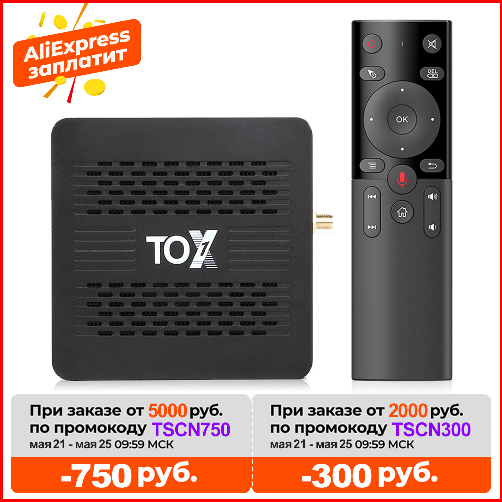 TOX1 Android TvBox 9 Smart Tv box 4GB 32GB tox 1 Amlogic S905X3 Dual Wifi 1000M BT4.2 4K Media Player Support Dolby Atmos Audio