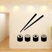 Суши Настенная Наклейка для ресторана японской Еда наклейка