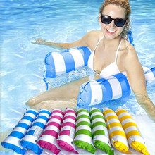 PVC Summer Water Hammock Recliner Inflatable Floating Swimming Mattress Sea Swimming Ring Pool Party Toy Lounge Bed For Swimming