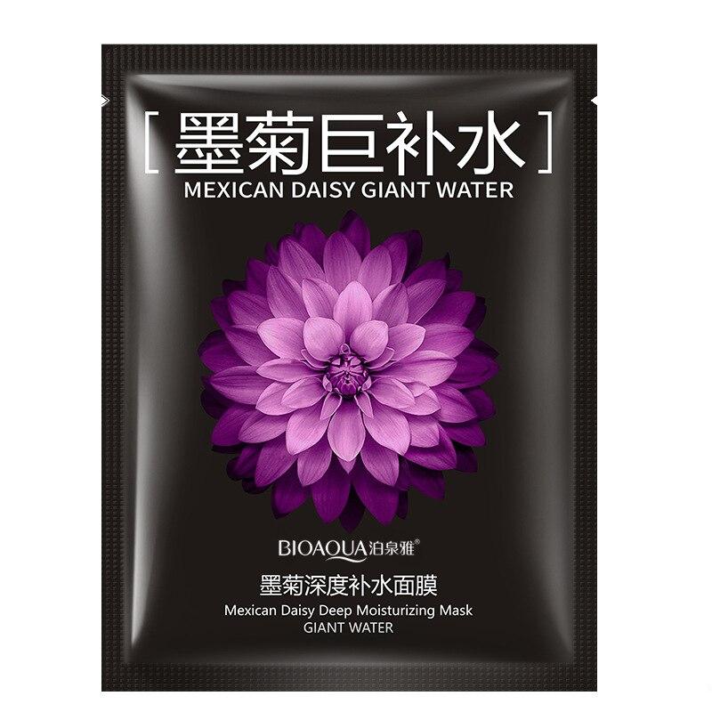 Ink Chrysanthemum Moisturizing Face Mask Deep Moisturizing Moisturizing Mask Oil Control Mask Nutrition Plant Mask Facial Mask