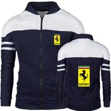Jacket Leisure Men's Fashion New Stand-Up Autumn Spring Ferrari Collar Trend Comfortable