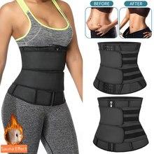 Vrouwen Workout Taille Trainer Tummy Afslanken Schede Trimmer Riem Latex Shapewear Sauna Body Shaper Corset Zweet Verminderen Gordels