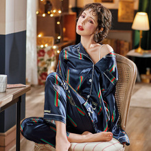 Sweet Casual Girl Cardigan Long Sleeve Trousers Ice Silk Pajama Set