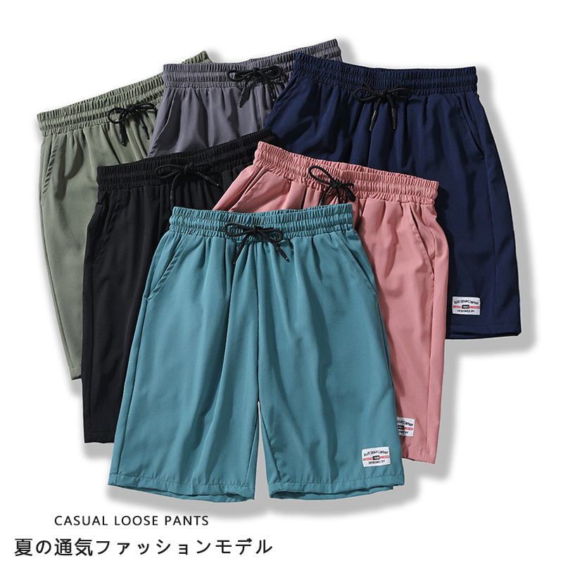 Summer Casual Shorts Men Loose Cropped Trousers Sports Shorts Loose Knit Straight Casual Pants Polyester Short Pants Oversize5xl