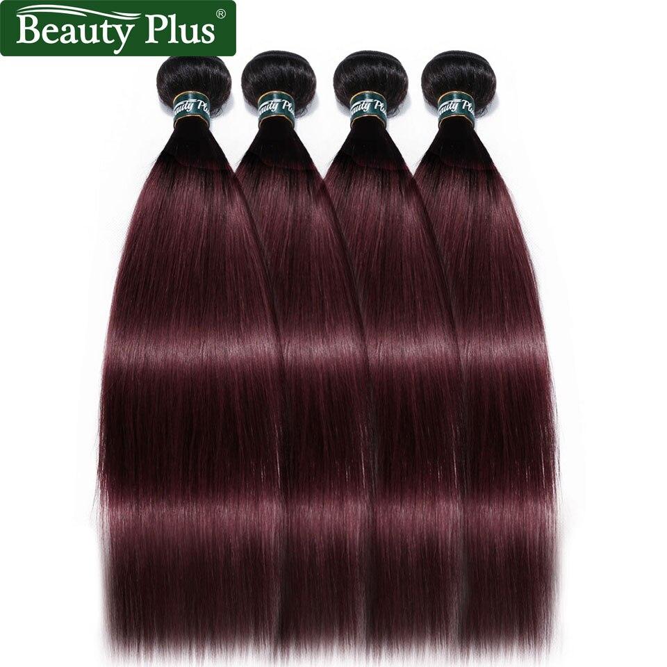 99j Hair Bundles Ombre Brazilian Straight Hair Pre Colored Burgundy 3 Bundles Deals Non Remy Human Hair Dark Roots Beauty Plus