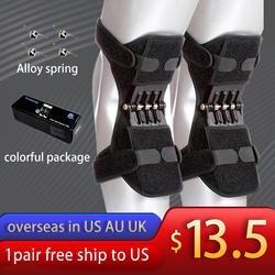 Высокое количество поддержка суставов наколенники ремешок на коленную чашечку дышащие Нескользящие силовые подъемная пружина сила