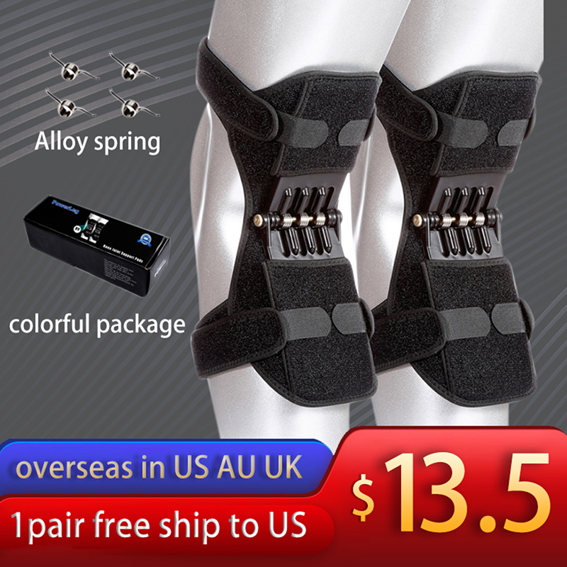 Joint Support Knee Pads Rebound Powerleg knee booster brace support ortofit stabilizer joelheira Power Lift